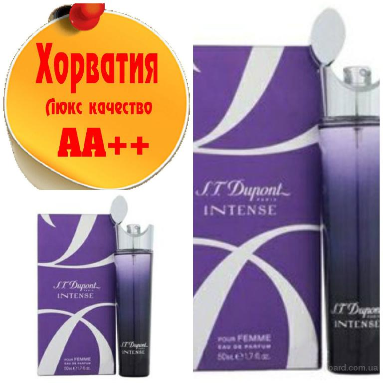 Dupont S.T. Intense pour Femme Люкс качество АА++! Хорватия Качественные копии