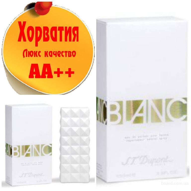 Dupont S.T. Blanc Pour Femme Люкс качество АА++! Хорватия Качественные копии