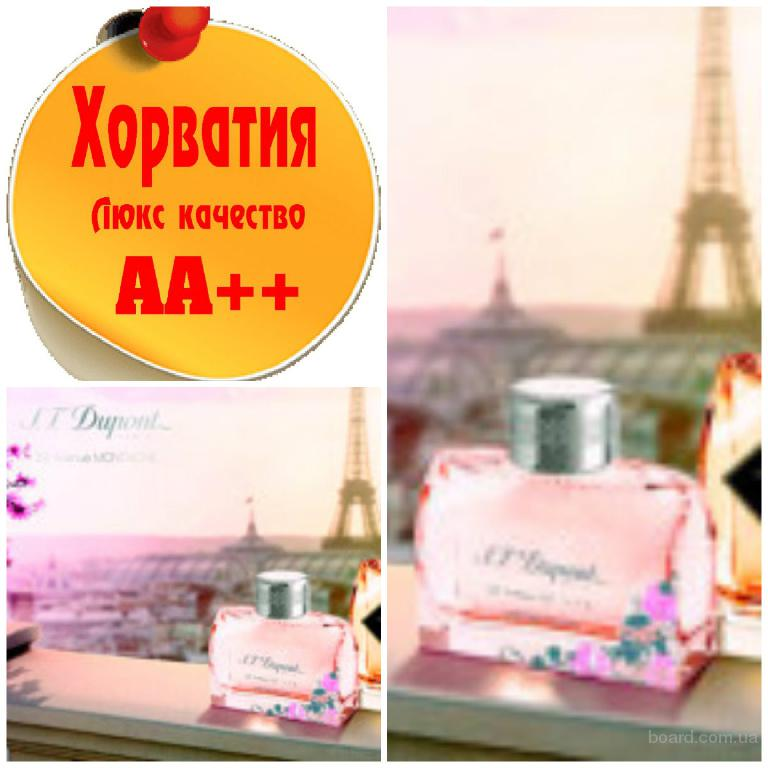 Dupont S. T. 58 Avenue Avenue Montaigne Limited Edition Люкс качество АА++! Хорватия Качественные копии