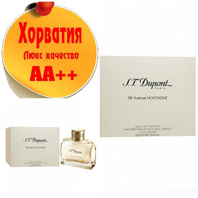 Dupont S.T. 58 Avenue Montaigne Люкс качество АА++! Хорватия Качественные копии