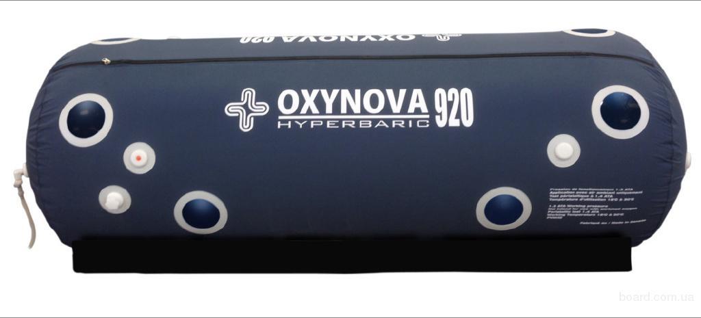 Портативная барокамера OxyNova 920 премиум класса (производство Канада)