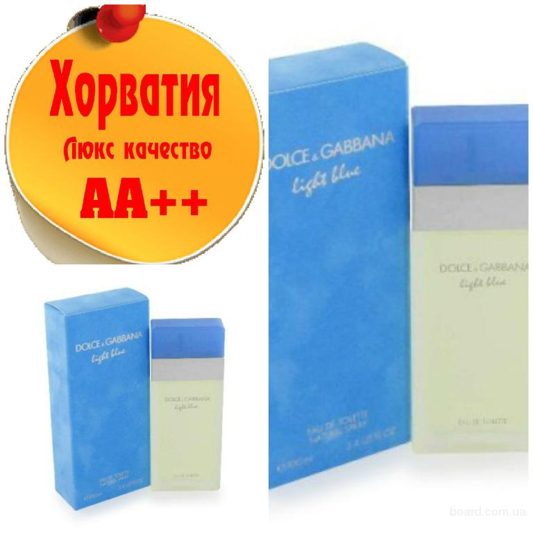 Dolce & Gabbana Light Blue Люкс качество АА++! Хорватия Качественные копии