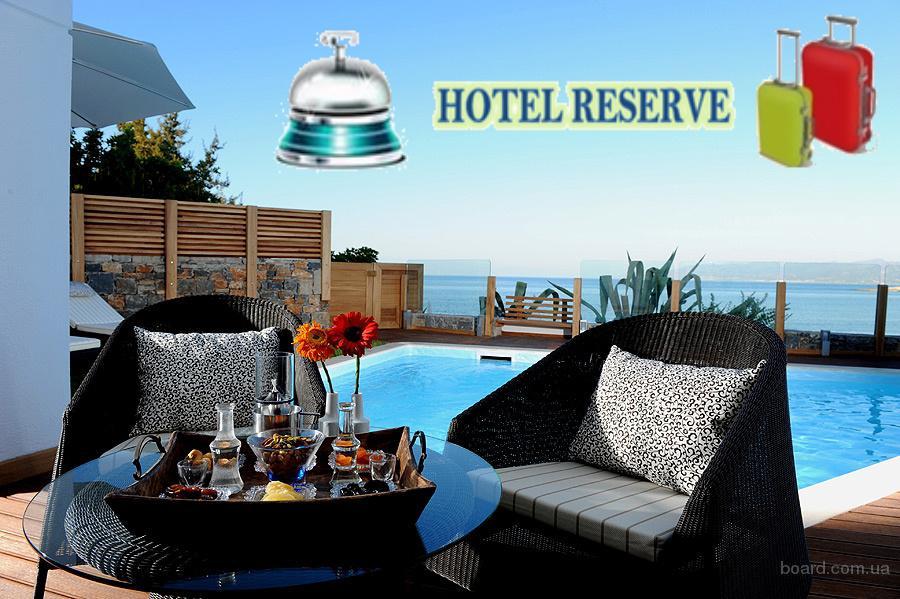 Отели Одессы по лучшим ценам