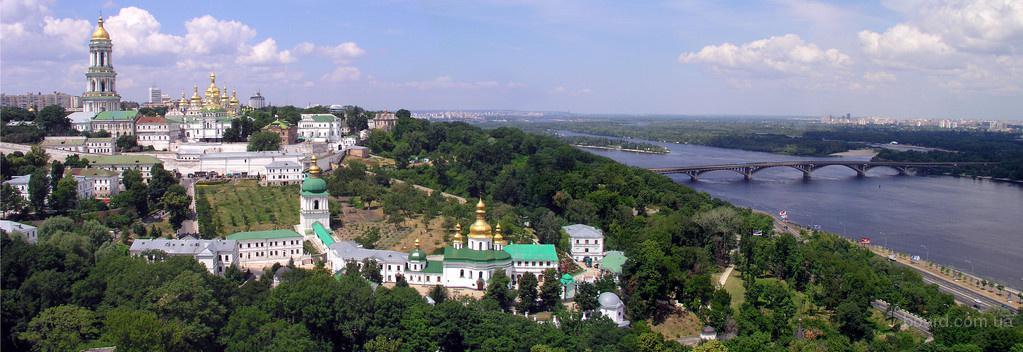 Отели Киева лучшие цены