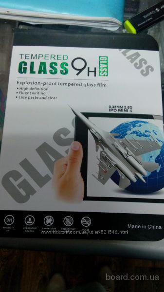 Стекло и чехол Ipad mini 4 Ipad 2 3 4 iPad Air Подбор аксессуаров, чехлы, защитные стекла, пленки, книжки и прочее Опт и розница Киев Доставка по Укра