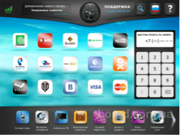 Программное обеспечение платежных терминалов нового поколения