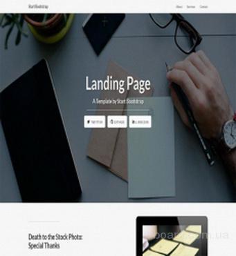 Создание лендинга сайта для вас