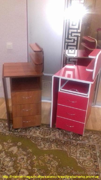 Этажерки, Маникюрные столы, Косметологические тележки