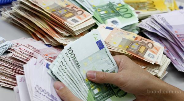 облегчение финансового бремени для всех.