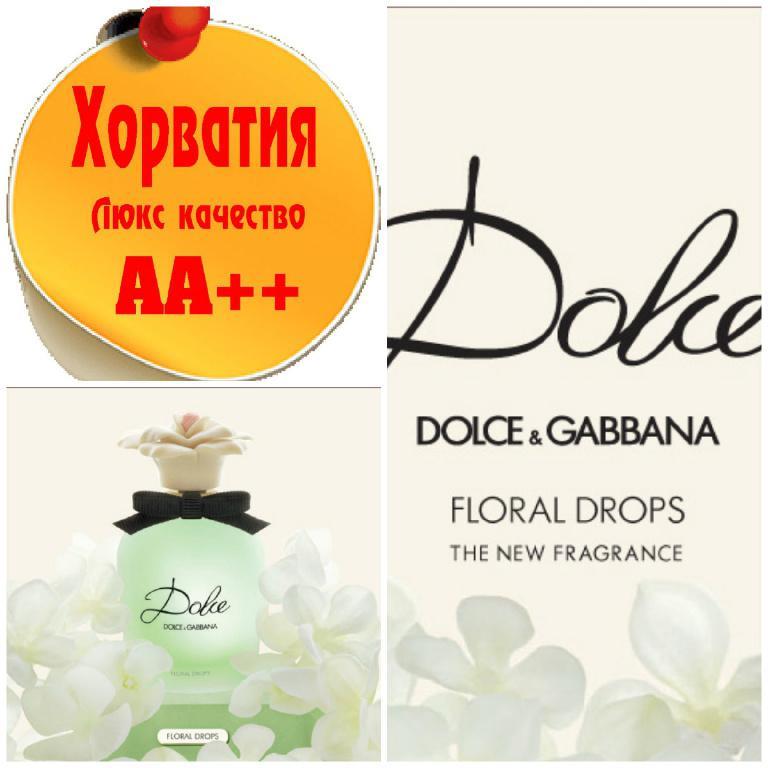 Dolce & Gabbana Dolce Floral Drops Люкс качество АА++! Хорватия Качественные копии