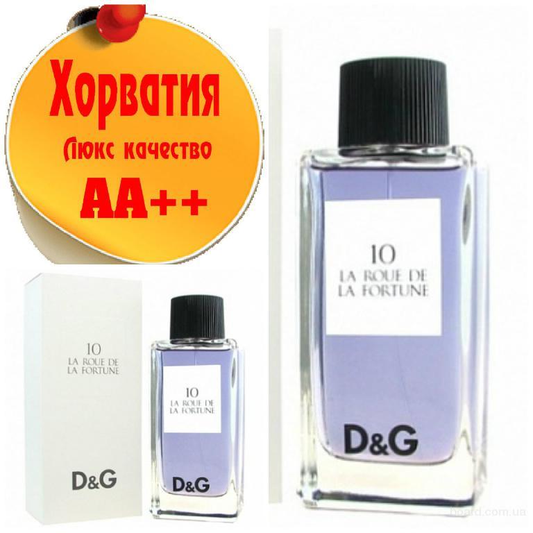 Dolce & Gabbana 10 La Roue De La Fortune Люкс качество АА++! Хорватия Качественные копии