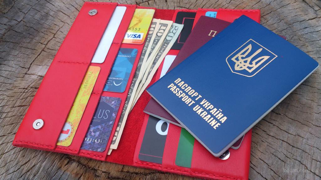 """Тревел  """" Travel case """"  (кошелек, портмоне)"""