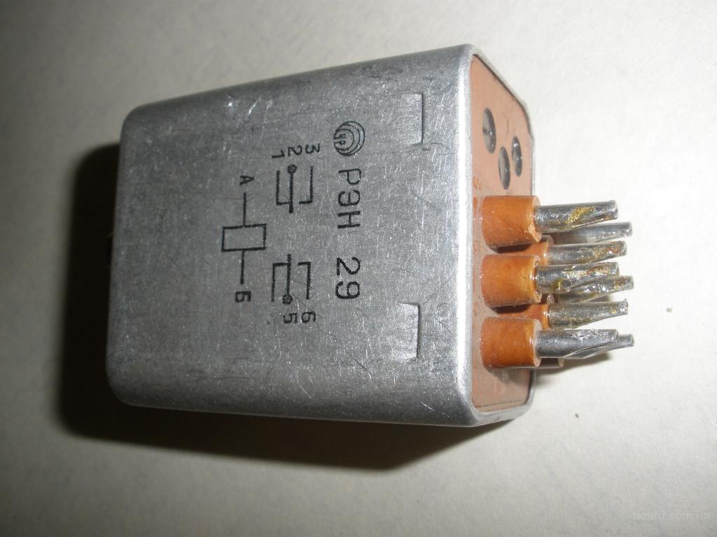 РЭН-29