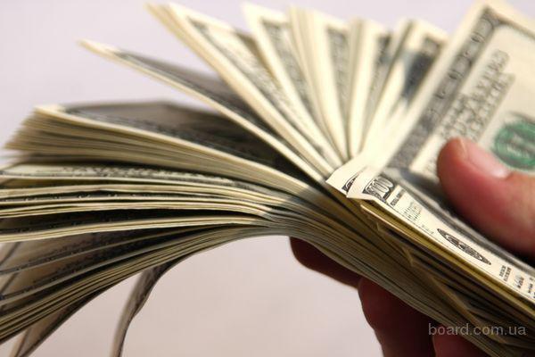 Кредит наличными без поручителей и залога в Харькове и области