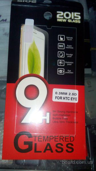 Защитное стекло и силиконовый чехол HTC Desire Eye  Подбор аксессуаров, чехлы, защитные стекла, пленки, книжки и прочее Опт и розница Киев Доставка п