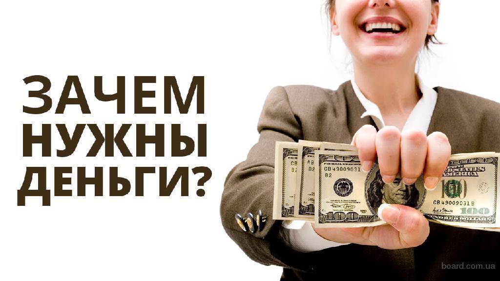 Кредит наличными. Без предоплаты и справки о доходах.
