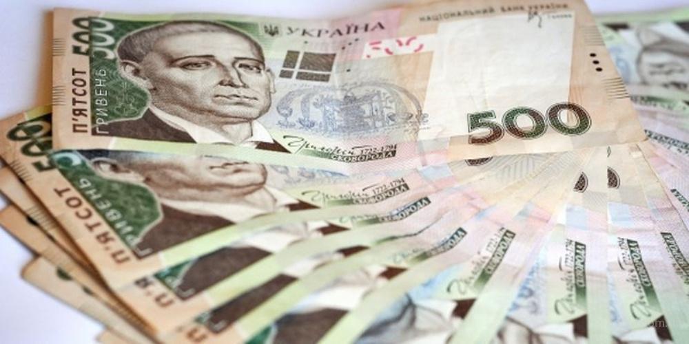 Кредит на любые цели от 20тыс грн