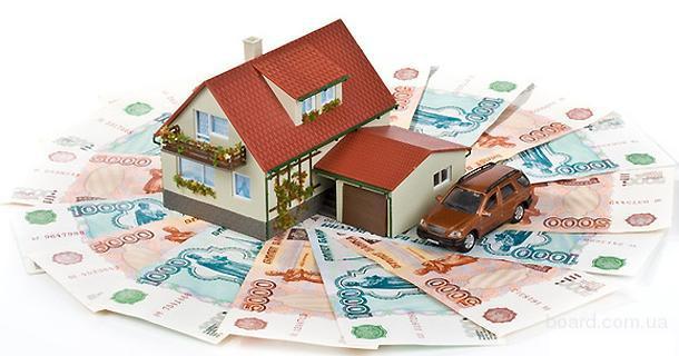 Кредит наличными под залог квартиры, дома, автомобиля