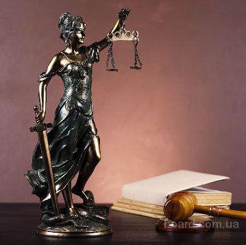 Жилищное право