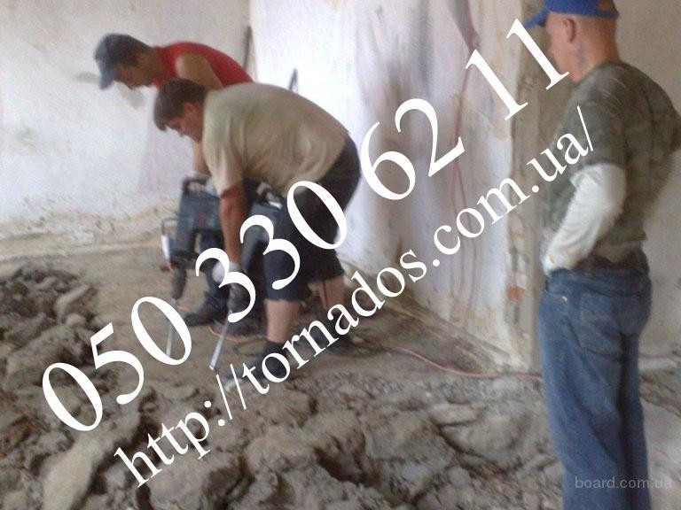 Демонтаж стен, перегородок. Демонтаж бетона. Алмазная резка проёмов.