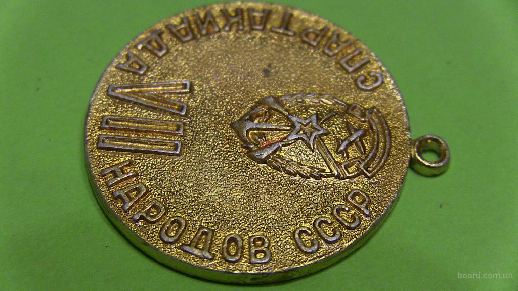 Значок(медальон)  VII Спартакиада народов