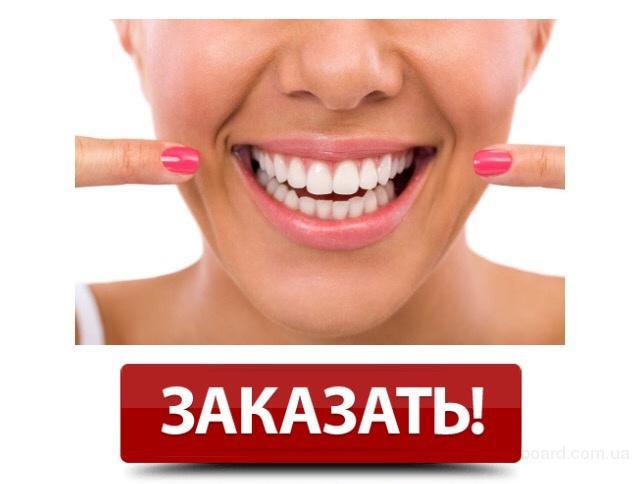 экспресс осветление зубов за 20 минут