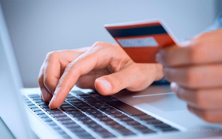 Кредитная компания под кредитование онлайн и микрозаймы