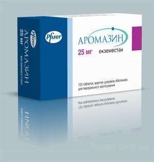 Цены на лекарство Аромазин в Киеве очень высокие? Заходите к нам.