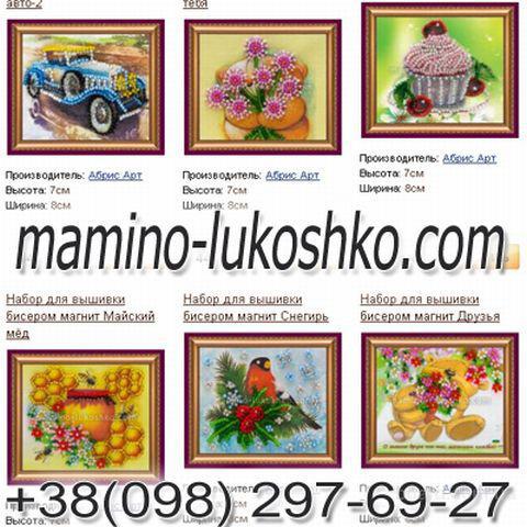 Магниты для вышивания бисером от mamino-lukoshko.com