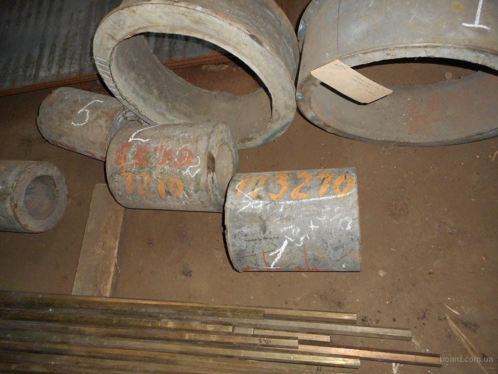 Продам отливки бронзы общий вес 800 кг.
