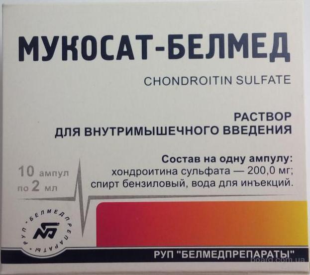 Мукосат-Белмед (2мл*10 ампул)