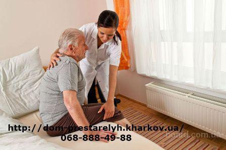 Реабилитация и квалифицированный уход за пожилыми людьми