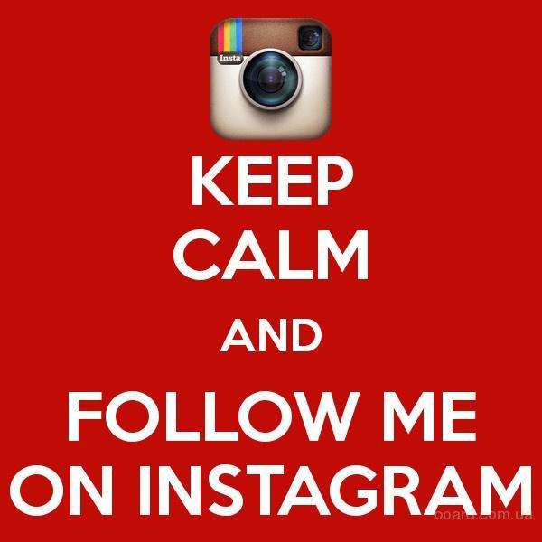 Подключение канала продаж через Instagram