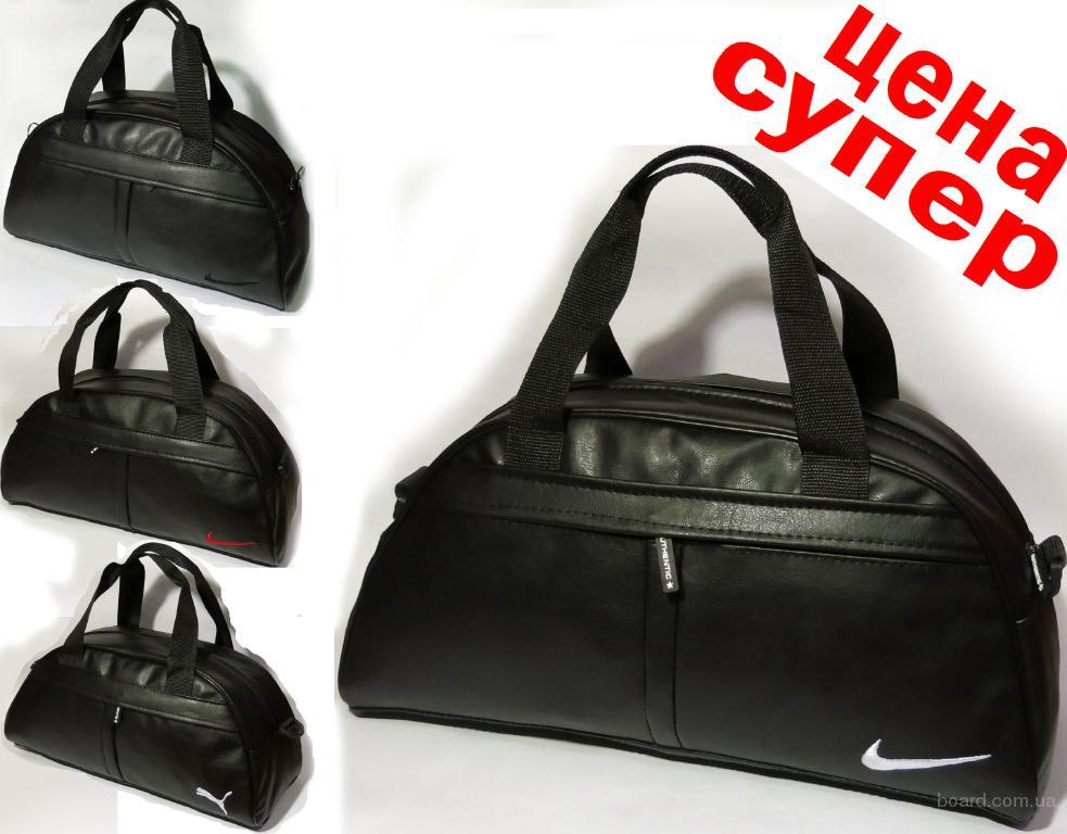 Спортивная сумка для тренировок/фитнеса Nike/Найк/Пума мужская женская