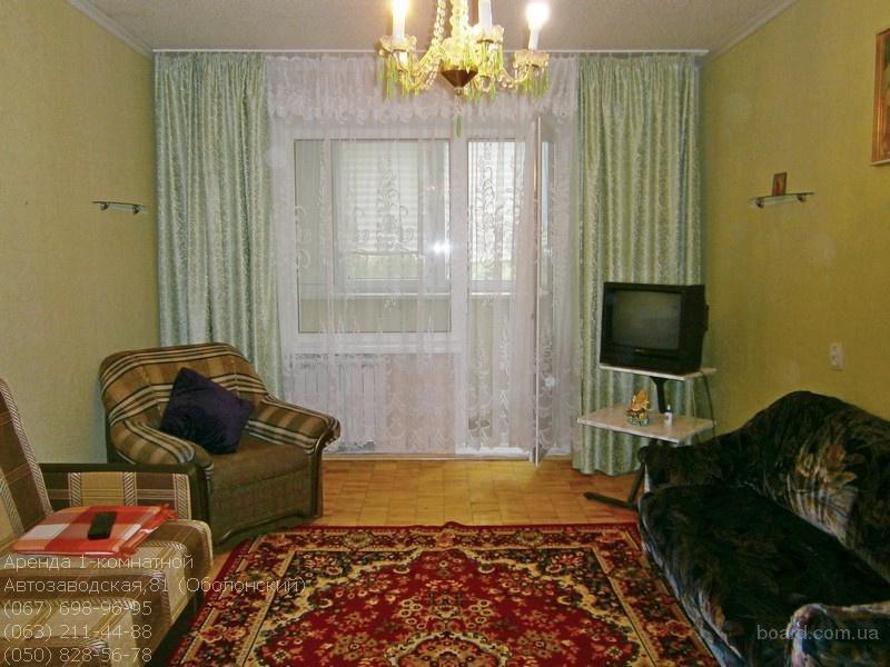 Аренда 1-комнатной на Автозаводской (Оболонь)
