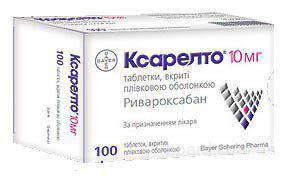 Покупайте онкопрепараты оптом в Украине.