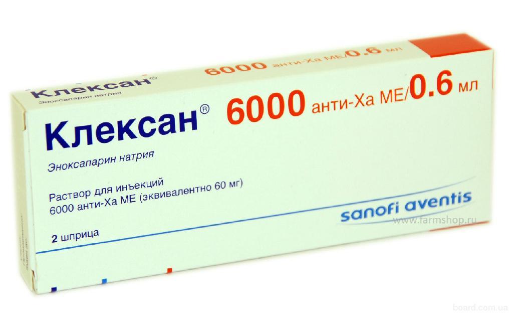 Онкопрепараты оптом. Большой выбор по доступным ценам.