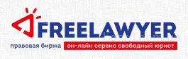 Адвокат по гражданскому и семейному праву, Николаев
