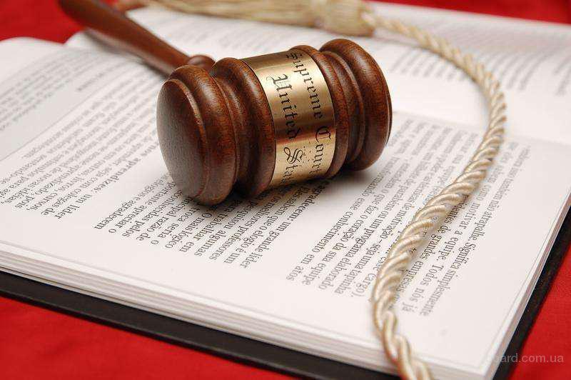 Адвокат по уголовному праву по Николаевской области