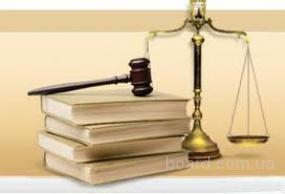 Комплексное абонентское юридическое обслуживание, Украина, г.Николаев