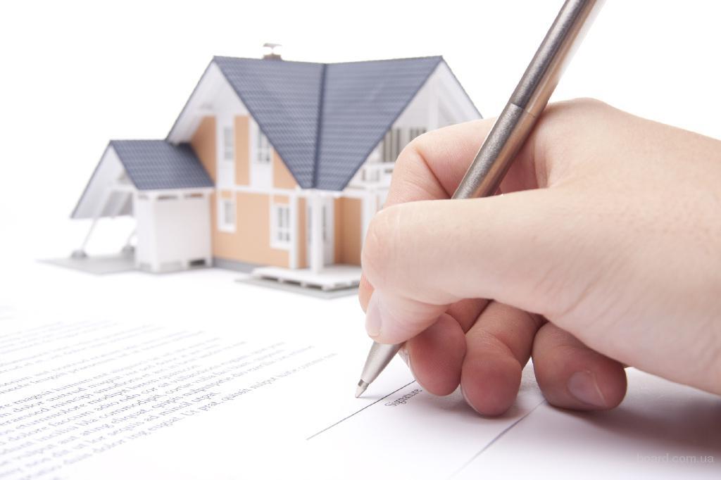 Оформление недвижимости быстро и без проблем