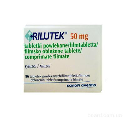 Лекарство Рилутек  в наличии и под заказ купить теперь гораздо проще, пользуясь поиском тут.