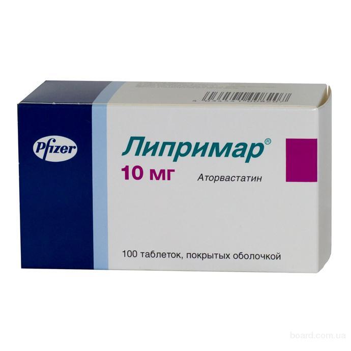 Действующие препараты от рака оптом в Украине.