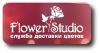 "Букет цветов ""Розалия"" с доставкой по Краснодару и Краснодарскому краю"