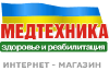 """Ингаляторы Gamma в интернет-магазине """"МедТехника"""" в Киеве"""