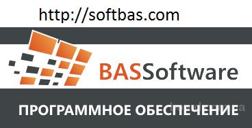 Автоматизация предприятий ЖКХ