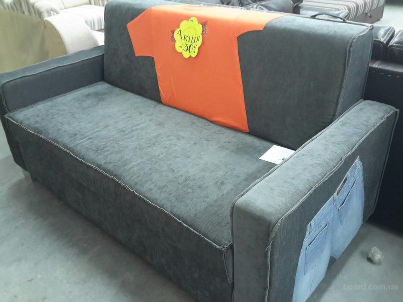 купить кресло кровать в москве икеа