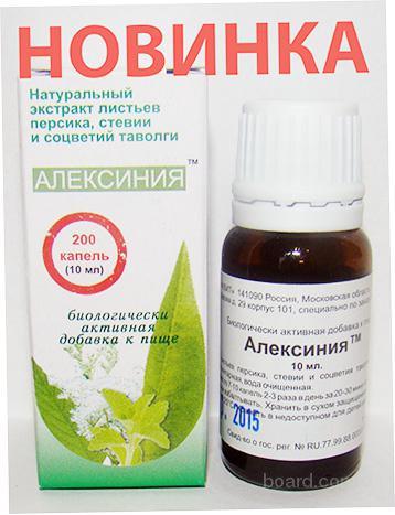 Алексиния - иммуномодулятор, адаптоген, антиоксидант растительного происхождения