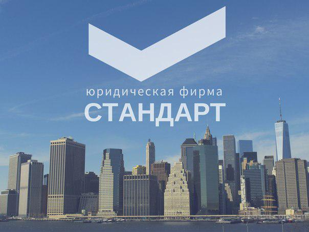 Юридический адрес в Днепропетровске