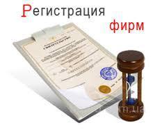 Регистрация ооо,чп,флп